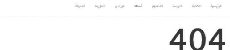 How-to-translate-WordPress-Theme-in-Arabic